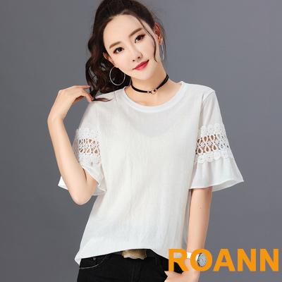 圓領拼接縷空花紋短袖T恤 (共四色)-ROANN