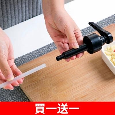 (買一送一)矽膠管材質 醬油醬料調味料按壓頭擠壓頭