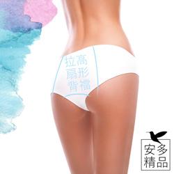 安多精品繽紛免洗生理褲 (4入/包)