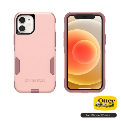 OtterBox iPhone 12 mini (5.4吋)專用 雙層防摔吸震手機保護殼-Commuter通勤者系列■粉