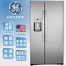 【美國奇異GE】702L 對開門冰箱(防指紋不銹鋼 GZS22IYNFS)