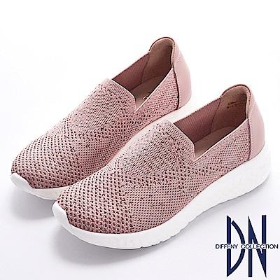 DN 悠遊夏日 針織水鑽拼接牛皮後跟彈力休閒鞋-粉