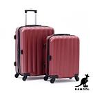 DF travel - 英國袋鼠海岸線系列ABS硬殼拉鍊20+24吋兩件組行李箱