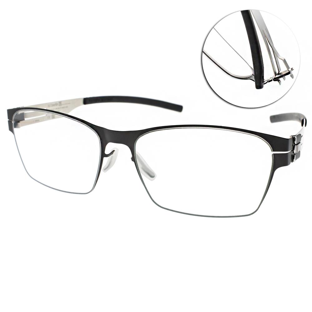ic!berlin眼鏡 薄鋼百搭經典/黑-銀#LUKE J Y BLACK PERL
