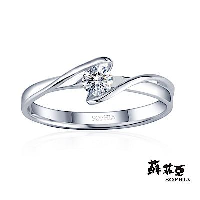 蘇菲亞SOPHIA - 彩帶0.15克拉鑽石戒指
