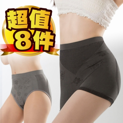 【JS嚴選】台灣製竹炭輕機能輕塑中腰無縫褲(*秒殺8件*平口/三角任選)