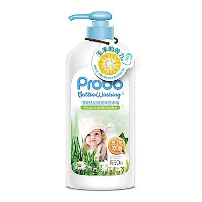 快潔適博寶兒奶瓶蔬果洗潔精-650g