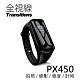 全視線 PX450 內建手錶功能隱藏式鏡頭 1080P 高畫質攝影手環 product thumbnail 1