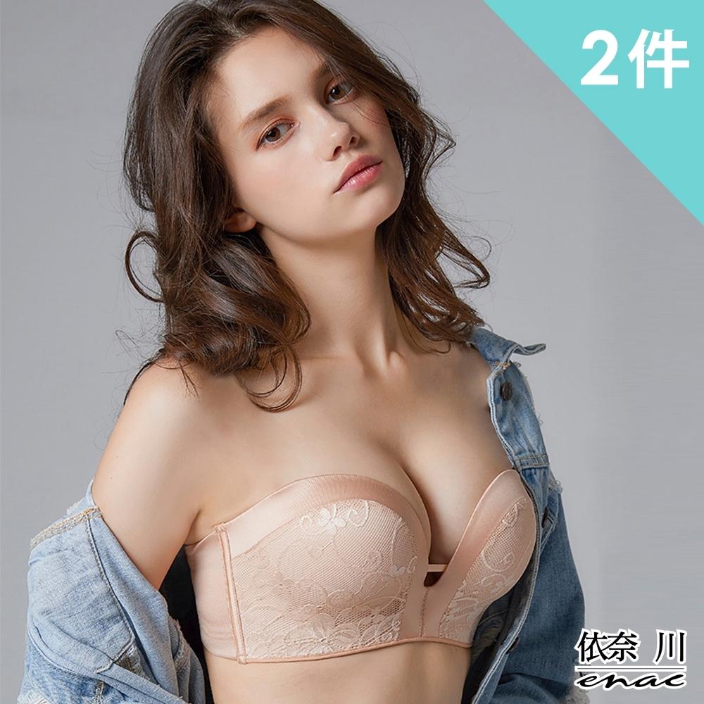 enac 依奈川 第三代升級版婚禮防滑蕾絲無肩帶(超值2件組-隨機)