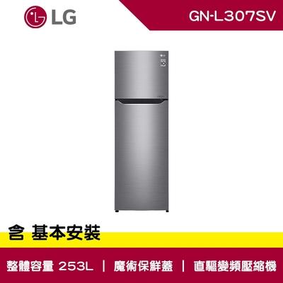 LG樂金 253公升 直驅變頻 雙門冰箱 星辰銀 GN-L307SV