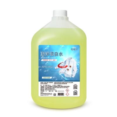 奇檬子潔淨漂白水-4000ML 8入