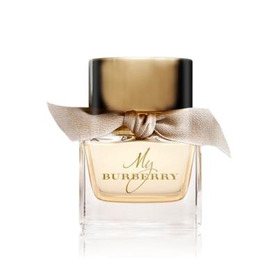 (期效品)BURBERRY My Burberry 女性淡香水5ml-期效202011