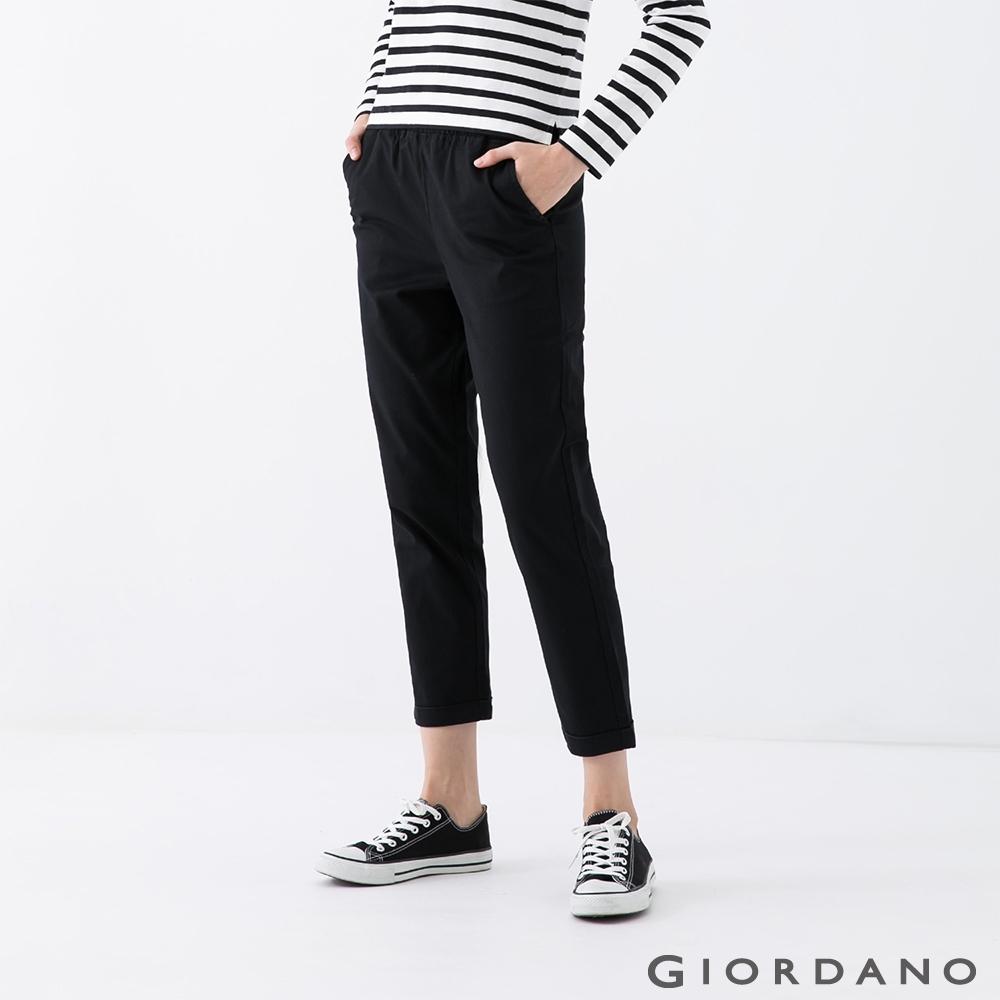 GIORDANO  女裝內抽繩修身卡其長褲 - 09 標誌黑