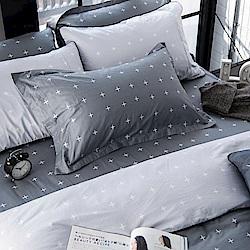 OLIVIA  阿波羅 灰  標準雙人床包枕套三件組 200織精梳純棉