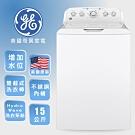 【美國奇異GE】15KG 變頻直立式洗衣機- GTW465ASNWW