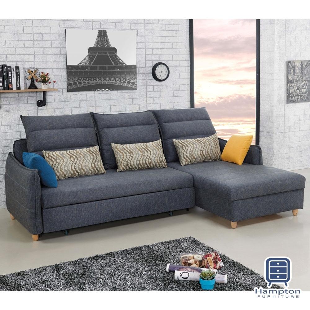 漢妮Hampton賽洛瑪L型布沙發組-面右(三人沙發/附贈抱枕)