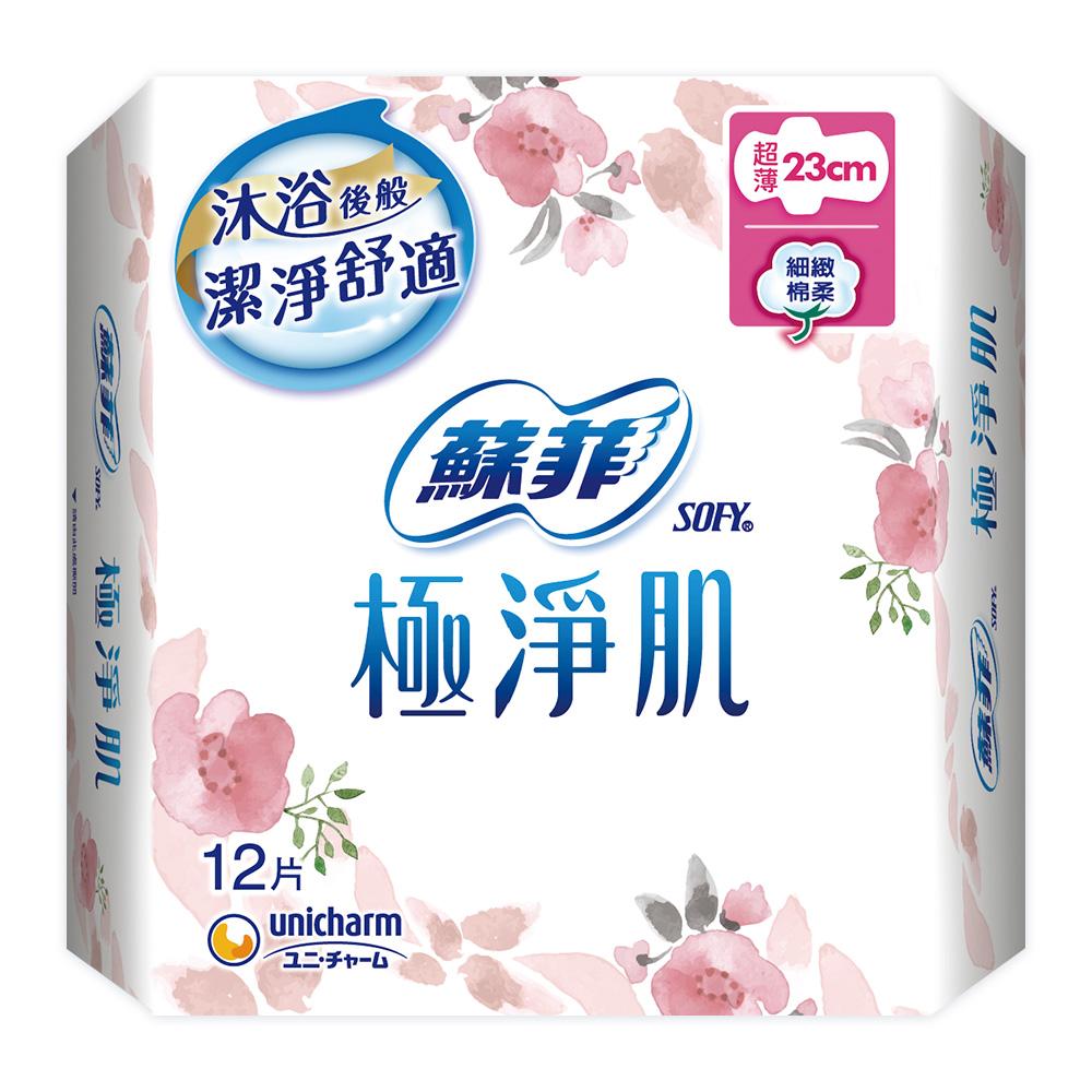 蘇菲 極淨肌超薄潔翼日用(23cm)(12片x8包)