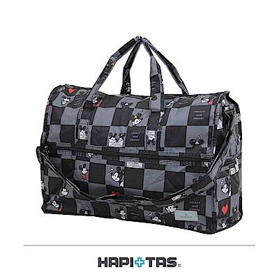 日本HAPI TAS小摺疊旅行袋格子灰米奇