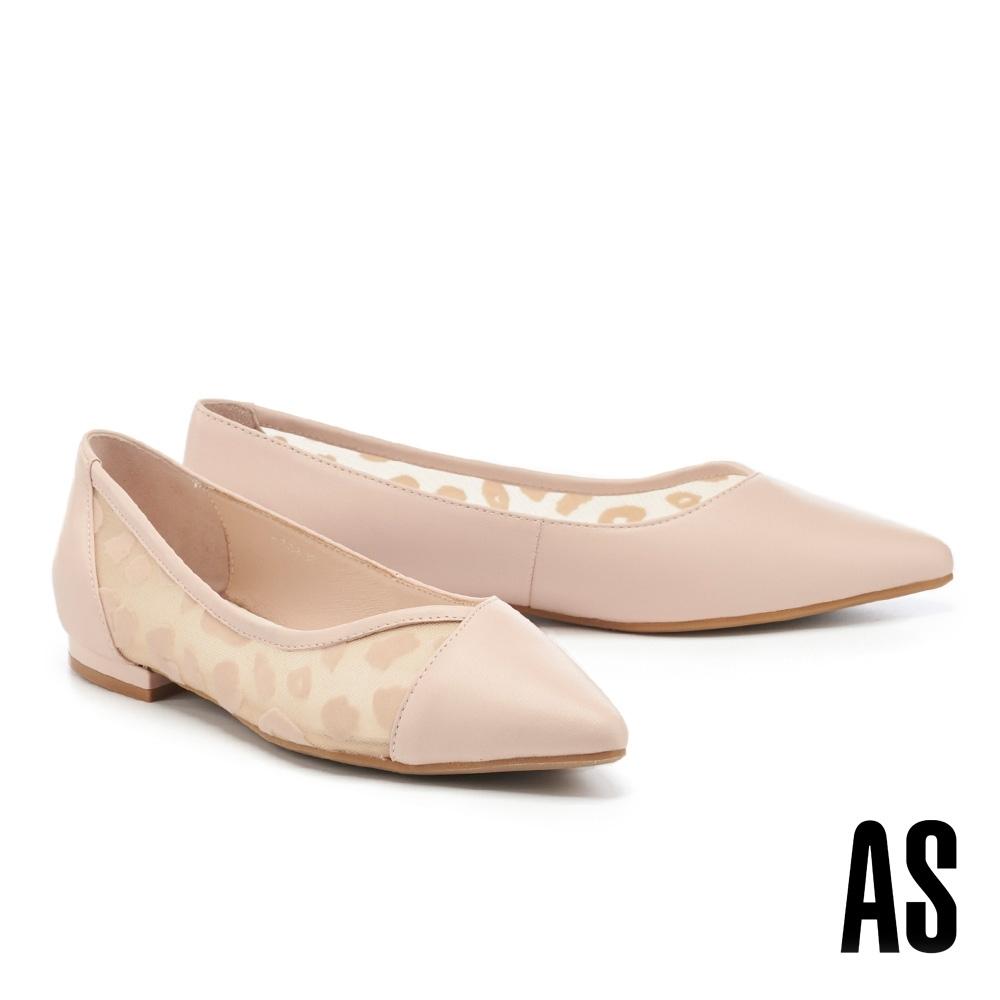 平底鞋 AS 異材質拼接豹紋網紗羊皮尖頭平底鞋-粉