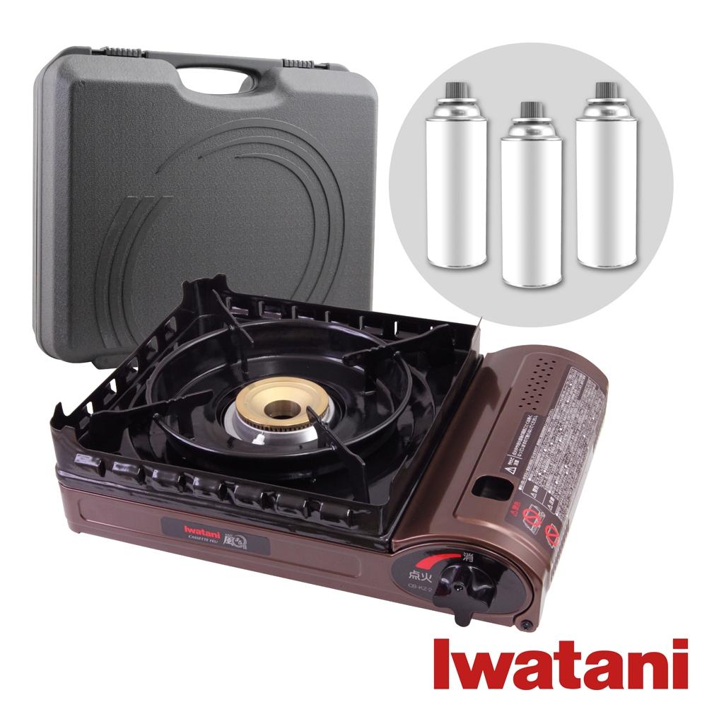 【日本Iwatani】岩谷新風丸超防風卡式爐3.5kW(附收納硬盒)CB-KZ-2搭贈3入大容量瓦斯罐
