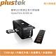 Plustek OpticFilm 8200i Ai 極致版專業正負片掃描器 product thumbnail 1