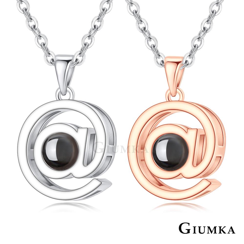 GIUMKA情侶對鍊925純銀專屬@愛一對價格(兩組任選) @ Y!購物