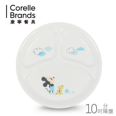 【康寧CORELLE】童玩趣10吋分隔盤-米奇 (310-MNC-LP)