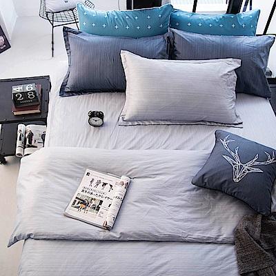 OLIVIA 諾亞 灰 標準單人床包枕套兩件組 200織精梳純棉