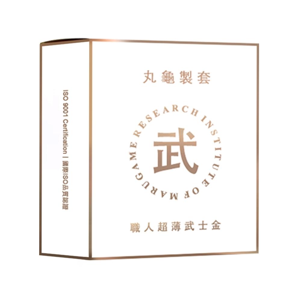 丸龜製套 職人超薄武士金-超薄型(6入/盒)