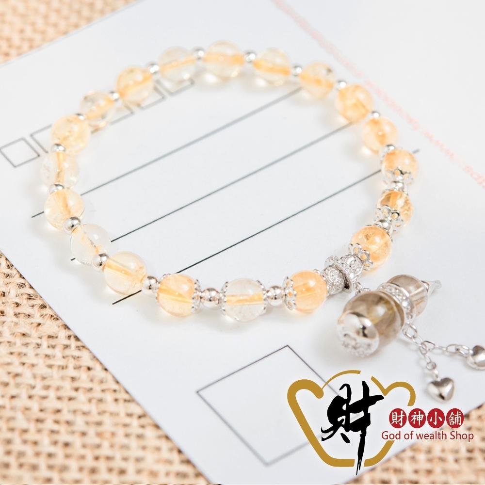 財神小舖 愛戀 葫蘆黃水晶 925純銀手鍊-開運黃 (含開光) S-9106-5