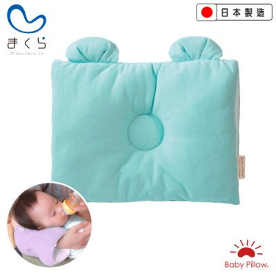 MAKURA【Baby Pillow】兩用型透氣授乳臂枕M-天空藍