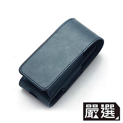 嚴選 專為IQOS設計 直立腰掛 電子菸盒/菸盒收納皮套(光面藍)
