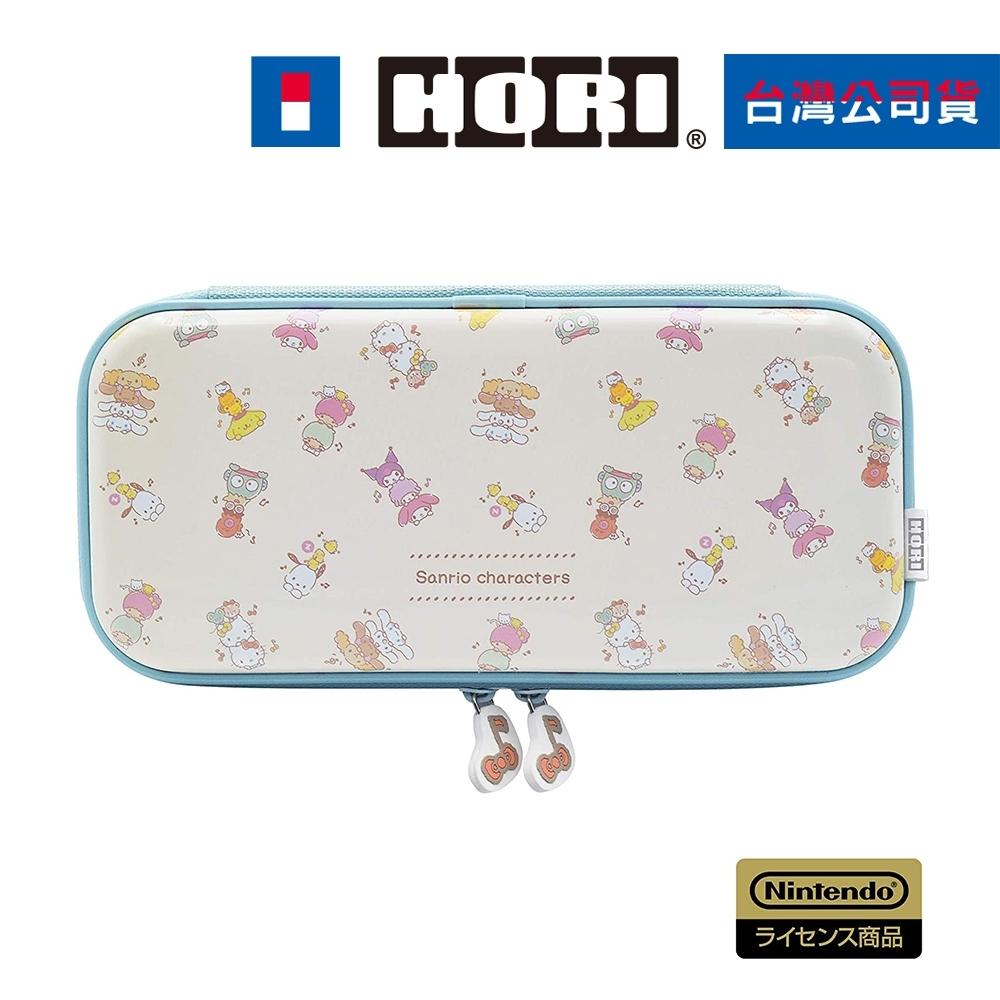 HORI Nintendo Switch / Switch Lite 專用 三麗鷗系列 雙材質收納包(AD25-002)
