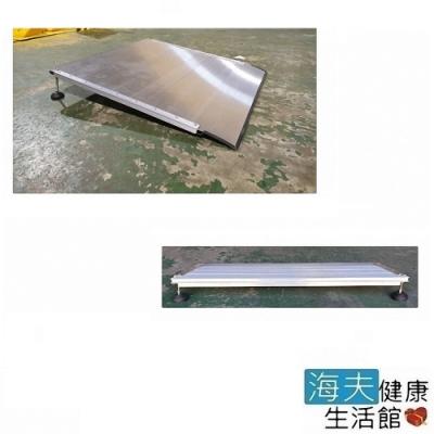 海夫健康生活館 斜坡板專家 輕型可攜帶 活動 單側門檻斜坡板 M66(坡道長66公分) 台灣製