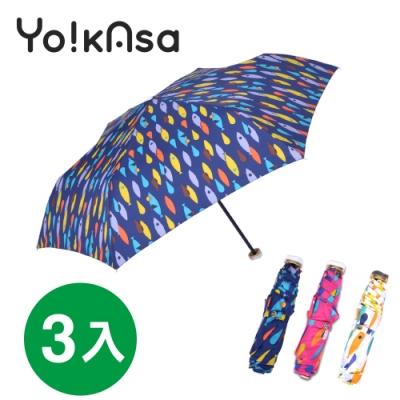 Yo!kAsa 繽紛色彩 可愛魚點 晴雨手開傘(三色任選)(超值三入組)