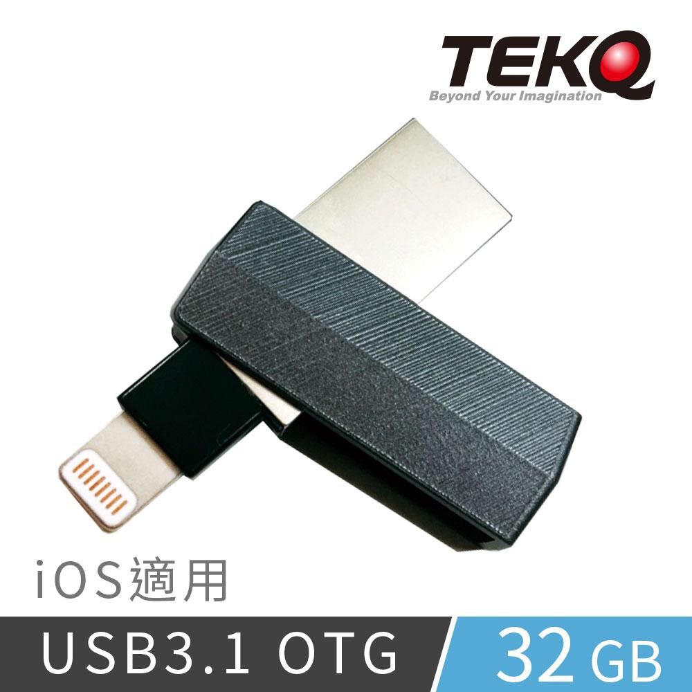 TEKQ uDrive Swivel lightning 32G ios 蘋果碟-髮絲紋