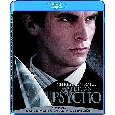 美國殺人魔 American Psycho 藍光 BD