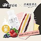 (跨界限定)洪瑞珍+鮮乳坊早餐組A(6個三明治&6瓶鮮奶)