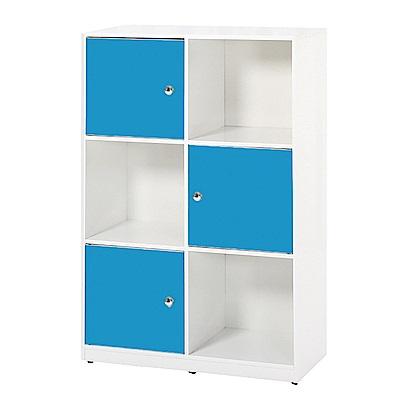 文創集 艾倫環保2.8尺塑鋼三門三格書櫃/收納櫃-85x40x132.5cm-免組