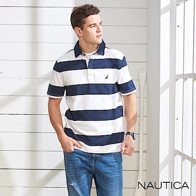 Nautica 經典條紋短袖POLO衫-深藍