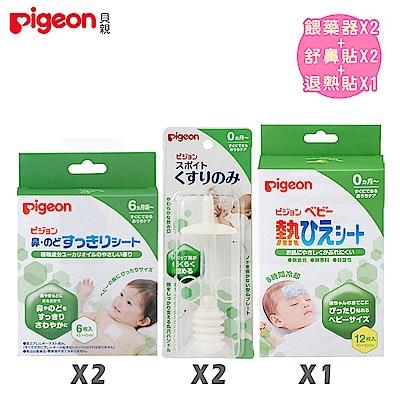 日本《Pigeon 貝親》吸管型餵藥器x2 舒鼻貼 (6入)x2 退熱貼12片入