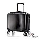 法國奧莉薇閣 18吋行李箱 登機箱 PC電腦商務旅行箱 極致領航(灰色)