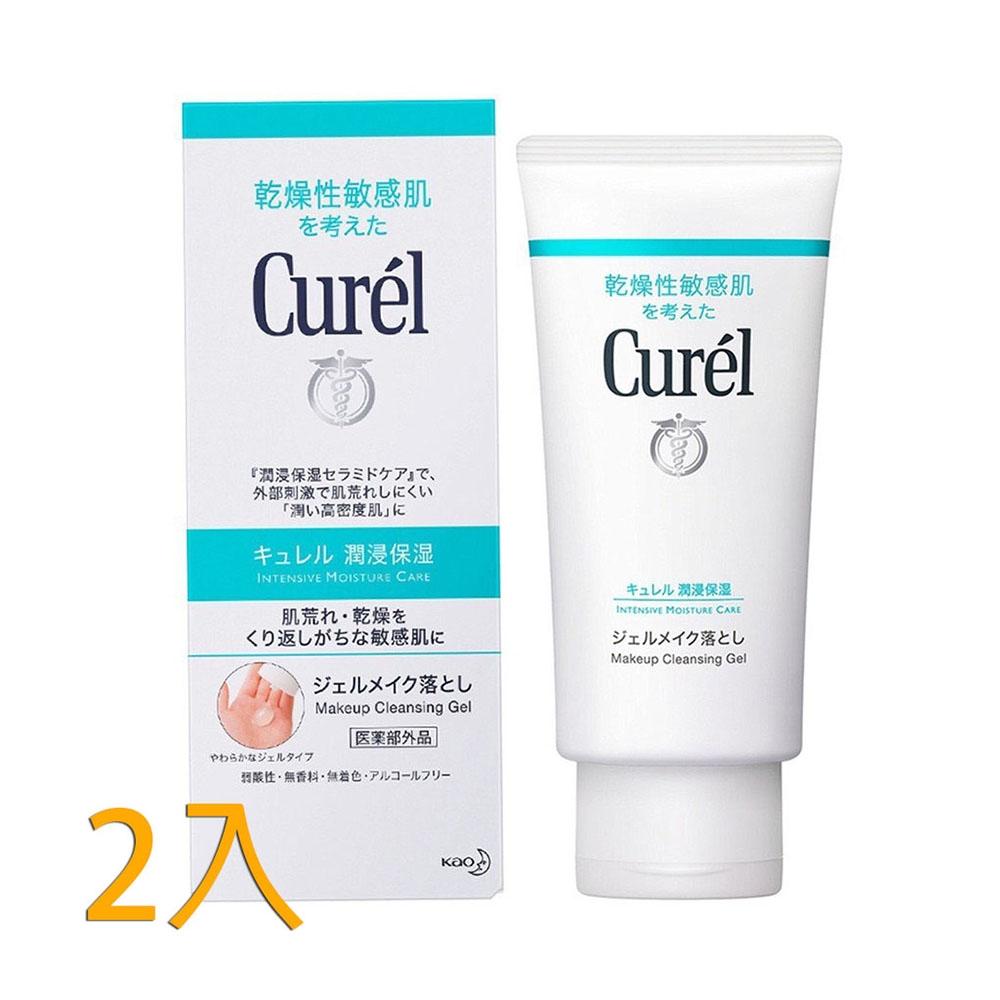 (2入組)Curel珂潤 潤浸保濕深層卸粧凝露130g