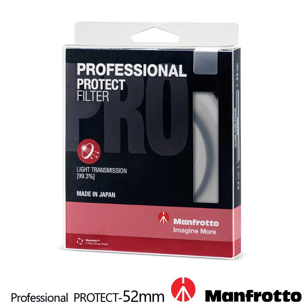 Manfrotto 52mm 保護鏡 Professional 濾鏡系列