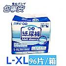 包寧安 特級乾爽成人紙尿褲L-XL(16片X6包/箱)