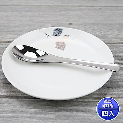 王樣義式海豚匙304厚料不銹鋼兒童湯匙(4入組)