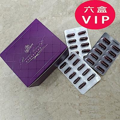 山本富也 澳洲鹿胎盤時光膠囊 6盒入 VIP優惠組(30顆/盒)
