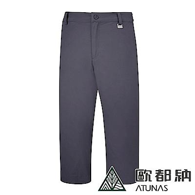 【ATUNAS 歐都納】女款防曬吸溼快乾透氣彈性七分褲A-PA1915W碳灰