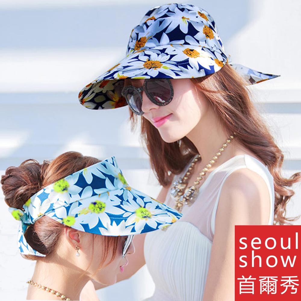 Seoul Show首爾秀 可拆式兩用外出碎花防曬遮陽帽