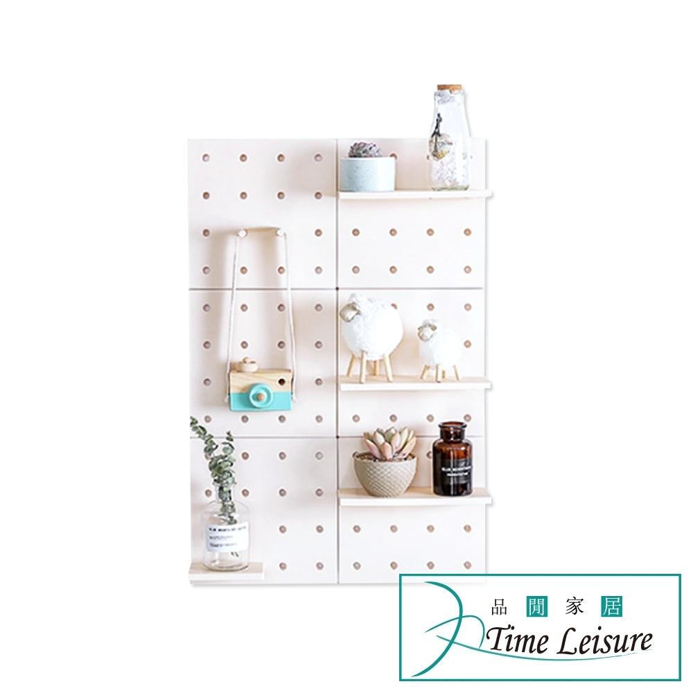 Time Leisure 日式極簡DIY免釘牆面洞洞板/壁掛收納架 白2入